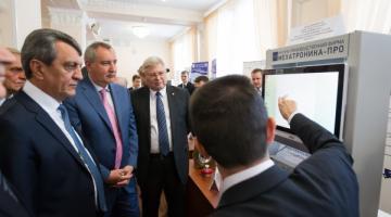 Report presentation to vice-premier of Russian government Dmitry Rogozin