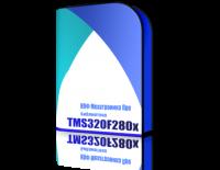 TMS320F280x